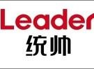 欢迎访问北京统帅空调各点售后服务维修咨询电话