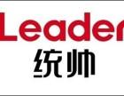 欢迎访问天津统帅空调各点售后服务维修咨询电话