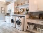 全国联保)济南三星洗衣机(售后服务维修电话是多少?