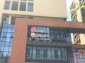 鄞州大道2号线地铁口独立产权商铺银亿都会广场