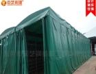 中艺彩蓬定做惠州推拉帐篷移动雨棚惠州活动仓库棚