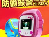 创意达蓝调儿童智能定位手表手机电话触摸手