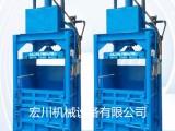 汕头揭阳纸皮压缩打包机 海绵打包机 塑料金属液压打包机