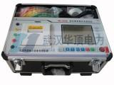 HD-2008变压器有载开关测试仪-武汉华顶电力