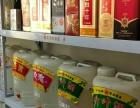 杏花村汾酒、自酿枣酒各类名散酒加盟
