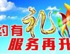 方太维修)怀化方太燃气灶(各点)服务维修联系多少?