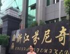 金融城【老唐皮具护理工作室】