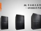 郑州专业灯光音响,KTV音响、会议室设备