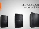 鹤壁专业音响,KTV音响JBL专业定制,