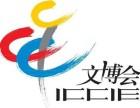 2018第十三届中国北京文博会雕刻艺术展区
