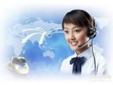 欢迎进入~ 成都华凌空调-(各中心)售后服务维修总部-电话