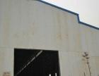济南西郊对外出租大型钢结构厂房