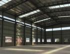 中关村工业园 厂房 1500平米