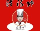 正宗烤肉拌饭 脆皮鸡米饭 鸡排饭快餐加盟
