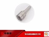供应P型柴油泵喷油嘴DLLA155P230工程机械配件