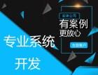 Vpay速通宝区块链交易平台系统开发