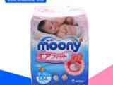 日本原装进口尤妮佳婴儿纸尿裤S84片超薄透气尿不湿4KG-8KG