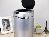 电子智能感应家用防水垃圾桶豪华卫生间客厅免脚踩自动桶11.5升
