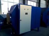 淄博废气处理设备制造商丨上门安装