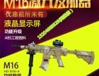 高温下的辽宁锦州,M16真人CS装备助力跳跃玩