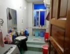 CYM荣基花园 房东做生意急需资金周转降价10万出售 绝