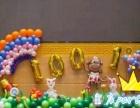 宝宝宴气球布置背景墙场地装饰策划