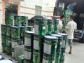 新疆亿家天下漆加盟 油漆涂料 投资金额 1-5万元