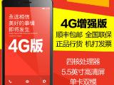 红米手机5.5英寸 红米note增强版八核智能手机未拆封现货