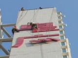 专业承接上海地区广告牌拆除 钢结构工程拆除 旧厂房拆除