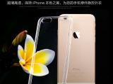 苹果iphone6手机壳素材 苹果7pl