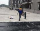 长沙市屋面防水