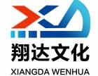 天津庆典公司