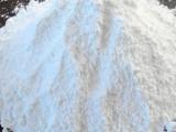 海城冠論防火板 玻鎂板專用85氧化鎂 活性氧化鎂