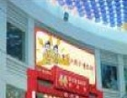 吉之郎妇婴连锁超市 吉之郎妇婴连锁超市诚邀加盟