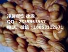 台湾奶香脆皮千层大麻花加盟,怎么做麻花好吃