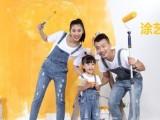广州百安居墙面油漆施工服务