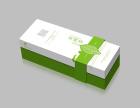 郑州茶包装盒价格-郑州地区具有口碑的茶包装盒设计怎么样