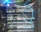内蒙IDC资源呼和浩特网站设计公司服务器托管租用买卖