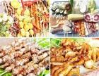 杭州开家牛魔王烤肉自助现在还有没有市场