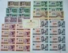 通化有高价收第四套人民币8连体的吗