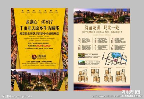 郑州印刷包装画册海报不胶展名片海报合格证