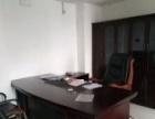 全套办公家具处理