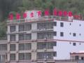 巴马长寿村圣泉宾馆 1室0厅 40平米 精装修 押一付一