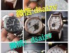 世界各大名牌手表 ,款式齐全,强势招代理.