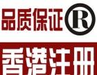 龙岗商标注册 龙岗专利申请 卓权知识代理