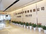 杭州期金管家 专业原油期货配资