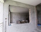 北京专业各种难度墙体拆除和打孔