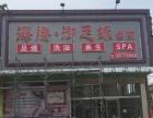 宝应 安宜北路新浪浴室北侧 商业街卖场 640平米