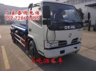 长沙二手15吨洒水车,12吨洒水车旧车,东风底盘低价出售