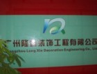 广州专业家装服务/二手房翻新/店铺装饰扇灰刷漆报价